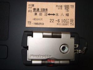 2010_04070003_2