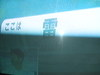 Dscf0047
