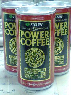 パワーコーヒー