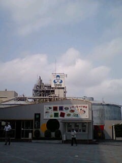 松戸競輪場