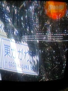 12/9「走る男」