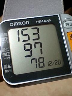 12/20 今朝の血圧
