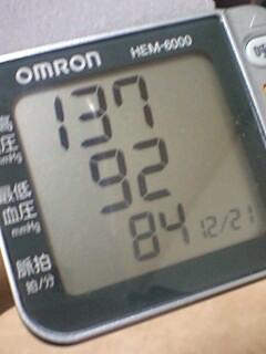 12/21 今朝の血圧