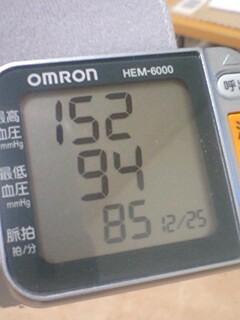 12/25 今朝の血圧