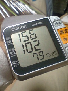12/29 今朝の血圧